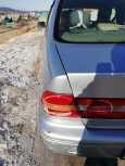 Toyota Vista, 1998 год, 190 000 руб.