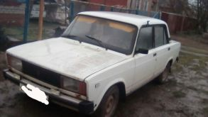 Кропоткин 2105 1993