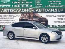 Красноярск Teana 2003