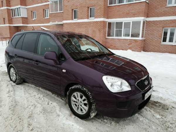 Kia Carens, 2011 год, 420 000 руб.