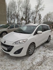 Екатеринбург Mazda5 2011