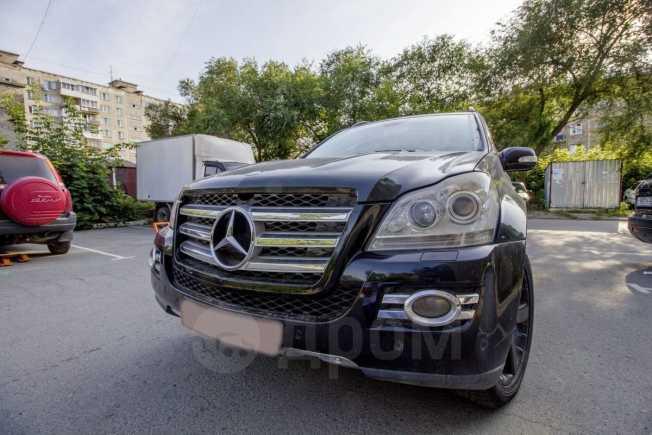 Mercedes-Benz GL-Class, 2006 год, 880 000 руб.