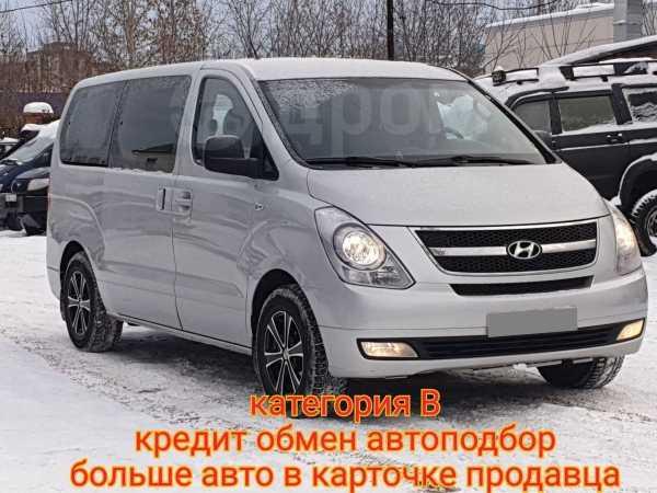 Hyundai H1, 2008 год, 545 001 руб.
