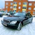 Mercedes-Benz S-Class, 2005 год, 785 000 руб.