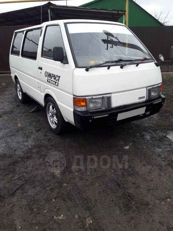 Nissan Vanette, 1993 год, 149 000 руб.