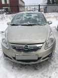 Opel Corsa, 2008 год, 240 000 руб.
