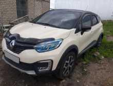 Владивосток Kaptur 2018