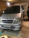 Toyota Touring Hiace, 1999 год, 550 000 руб.