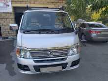 Новокубанск Caravan 2008
