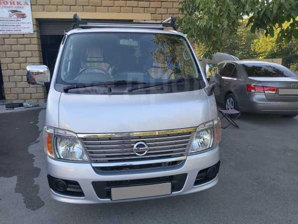 Nissan Caravan, 2008 год, 810 000 руб.