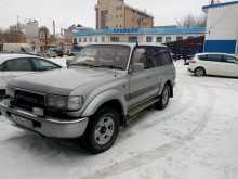 Иваново Land Cruiser 1997