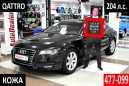 Audi A7, 2011 год, 1 299 000 руб.