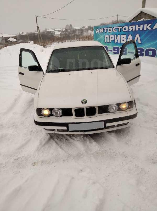 BMW 5-Series, 1989 год, 210 000 руб.