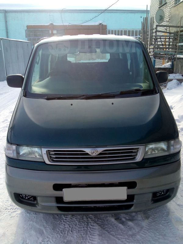Mazda Bongo Friendee, 1997 год, 280 000 руб.