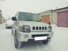 Курган Jimny Wide 2000