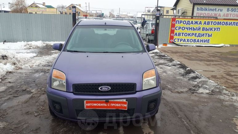 Ford Fusion, 2006 год, 228 000 руб.