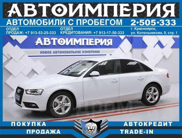 Audi A4, 2013 год, 833 000 руб.