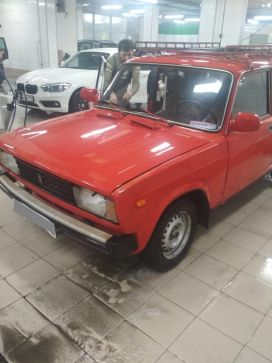 Москва 2104 1990