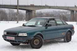 Нижний Новгород 80 1992