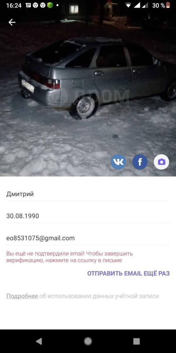 Лада 2112, 2000 год, 110 000 руб.