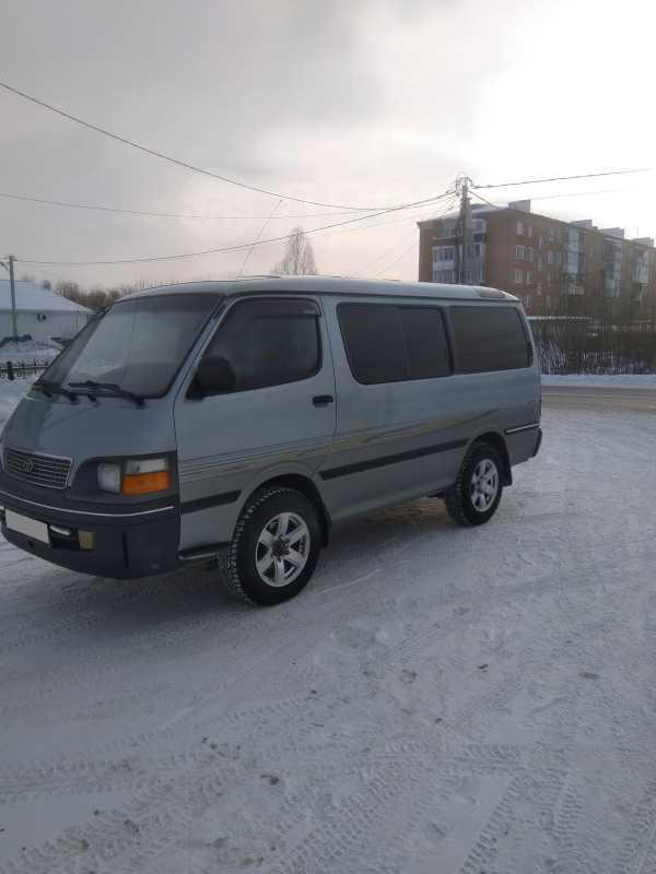 Toyota Hiace, 1999 год, 620 000 руб.