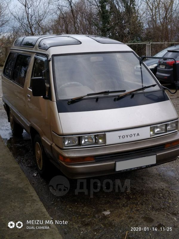 Toyota Master Ace Surf, 1988 год, 130 000 руб.