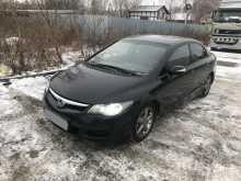 Челябинск Civic 2008