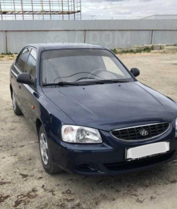 Hyundai Accent, 2011 год, 295 000 руб.
