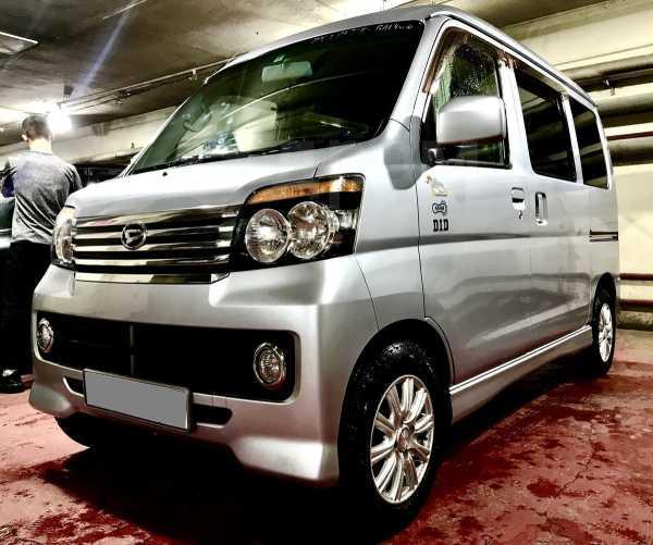 Daihatsu Atrai, 2010 год, 349 000 руб.