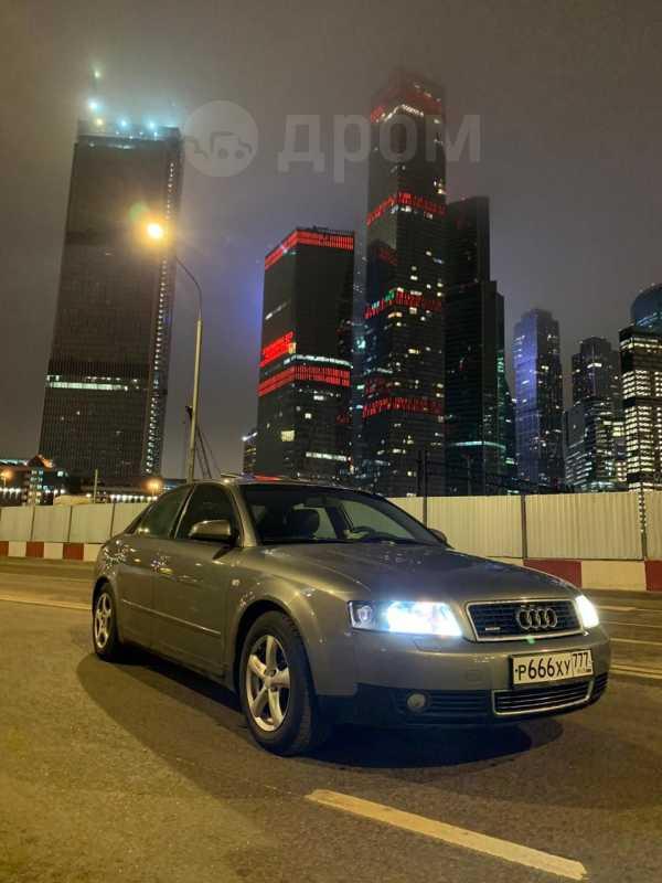 Audi A4, 2002 год, 410 000 руб.