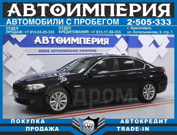 BMW 5-Series, 2010 год, 998 000 руб.