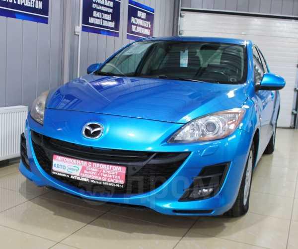 Mazda Mazda3, 2009 год, 549 900 руб.