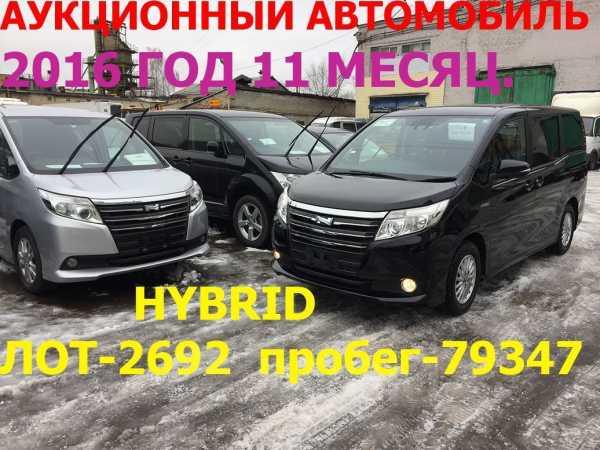 Toyota Noah, 2016 год, 1 599 999 руб.