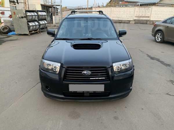 Subaru Forester, 2005 год, 1 150 000 руб.