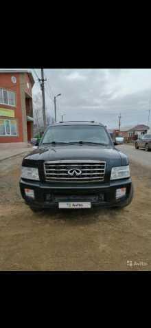 Краснодар QX56 2008