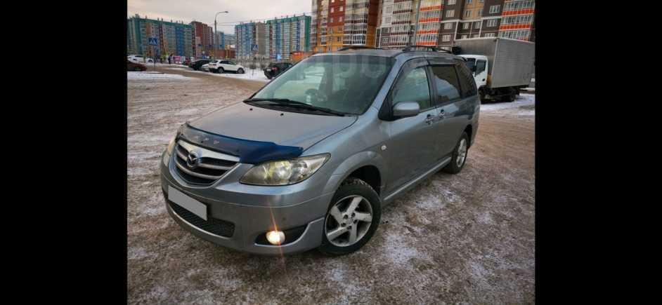 Mazda MPV, 2005 год, 329 999 руб.