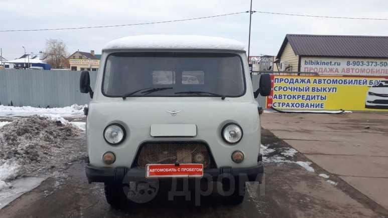УАЗ Буханка, 2005 год, 165 000 руб.
