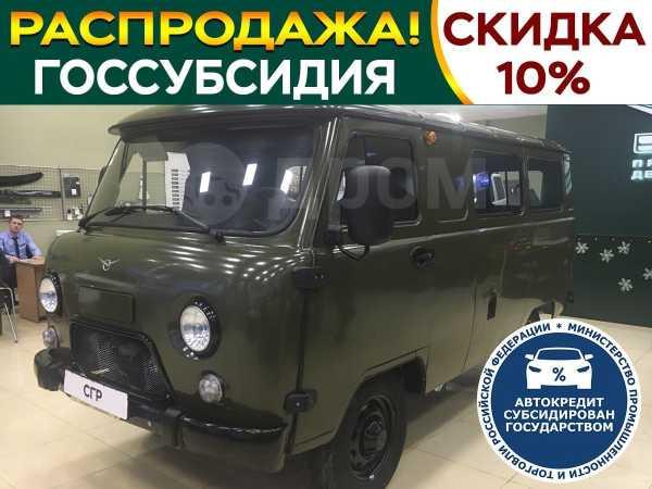 УАЗ Буханка, 2020 год, 692 700 руб.
