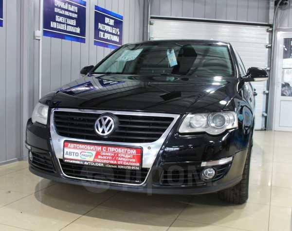 Volkswagen Passat, 2006 год, 419 900 руб.