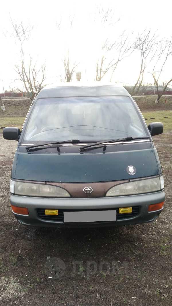 Toyota Lite Ace, 1996 год, 190 000 руб.