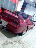 Nissan Skyline, 1996 год, 250 000 руб.
