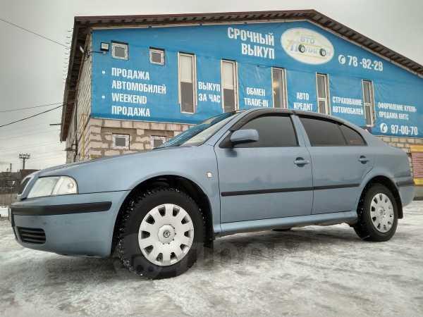 Skoda Octavia, 2007 год, 310 000 руб.
