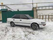 Димитровград Sprinter 1991
