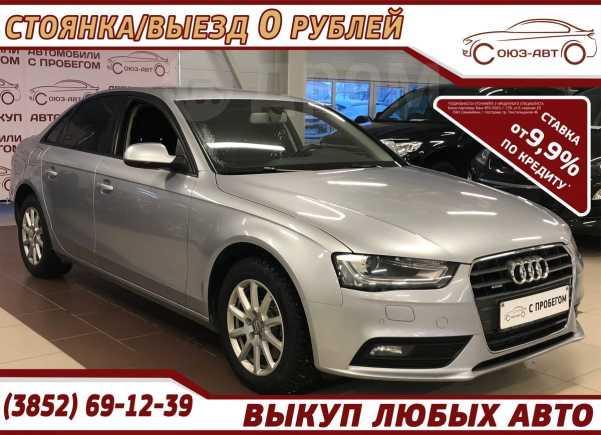 Audi A4, 2015 год, 949 000 руб.