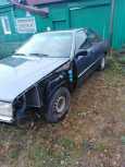 Audi 100, 1987 год, 32 000 руб.
