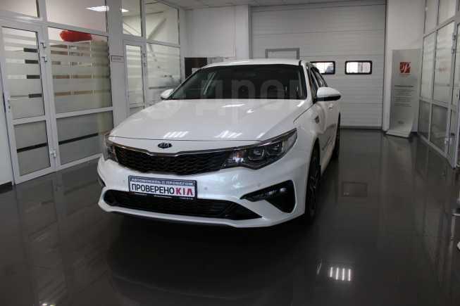 Kia Optima, 2019 год, 1 587 000 руб.