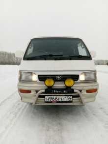 Тюменцево Hiace 1994