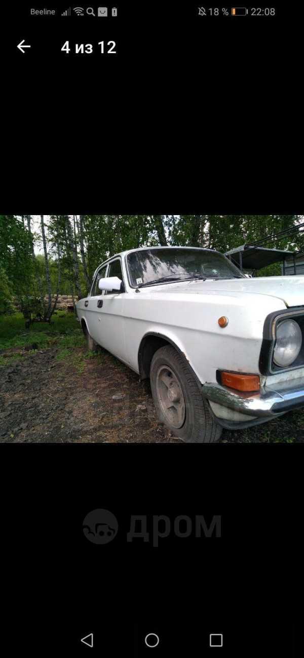 ГАЗ 24 Волга, 1992 год, 25 000 руб.