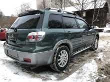Киров Outlander 2004