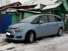 Брянск Grand C4 Picasso